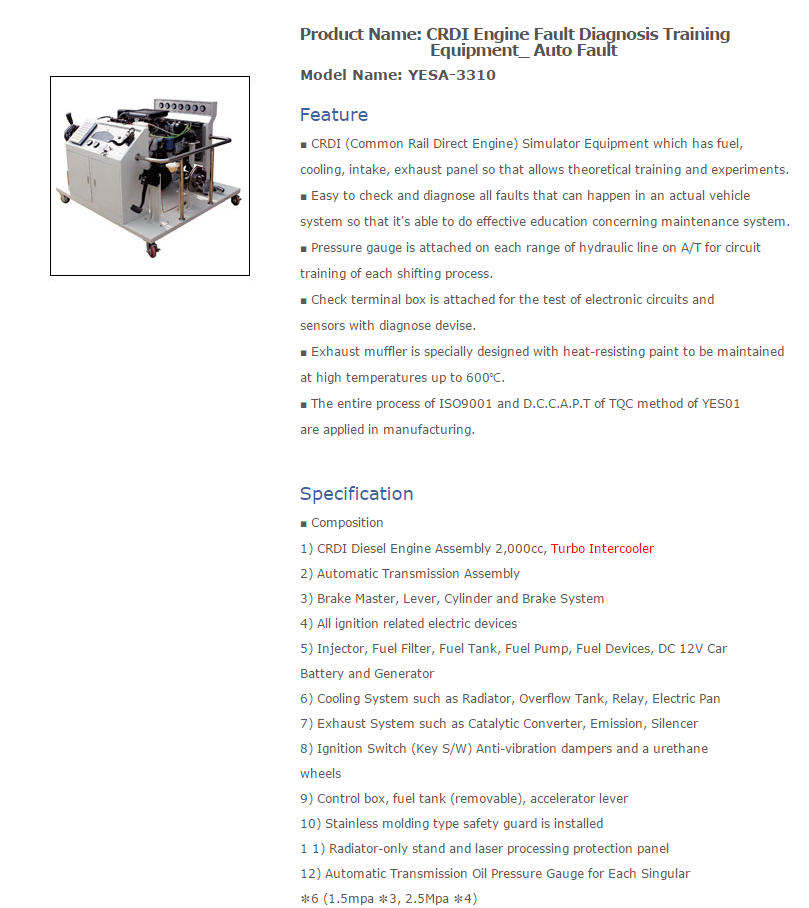 Automotive Trainers, Refrigeration Trainers, Air