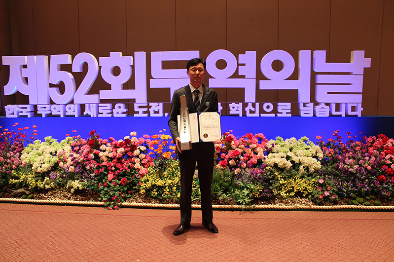 Young-Il Education System Group salesDirectorChoon taek Lee